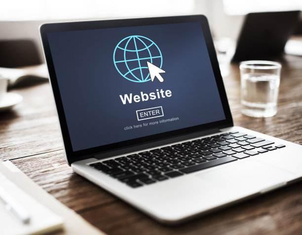 企业在网站建设时需要准备的材料有哪些?