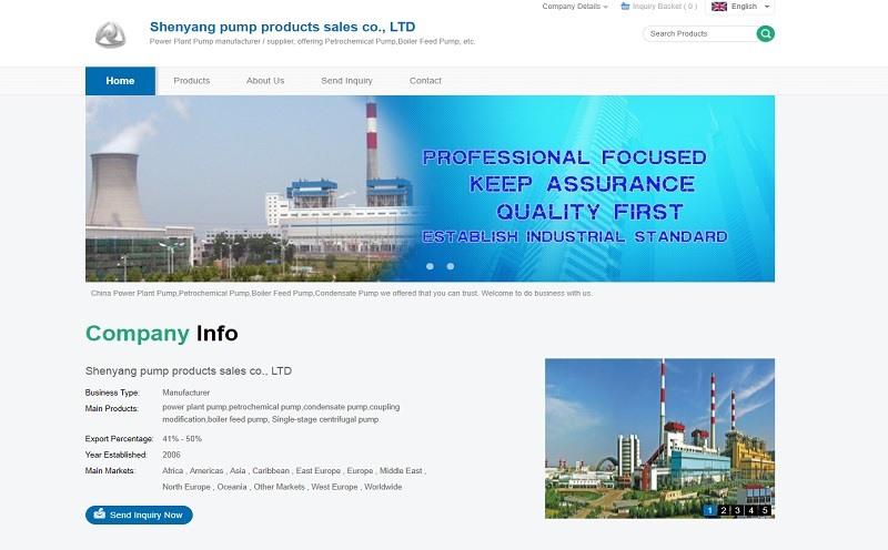 沈陽水泵泵產品銷售有限公司